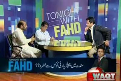 Tonight With Fahd 07 August 2012