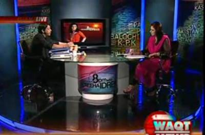 8pm with Fareeha Idrees (Faisal Raza Abidi of PPP Aggressive Conversation Against CJ and SC) 08 August 2012