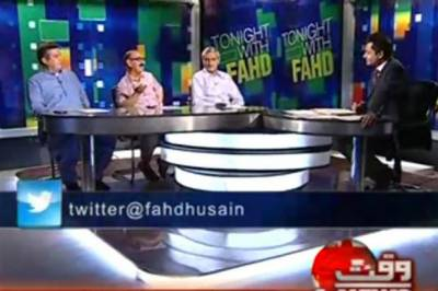 Tonight With Fahd 13 August 2012