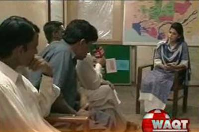 Labb Azaad (Addiction of Narcotics in Pakistani People and Their Problems) 16 August 2012