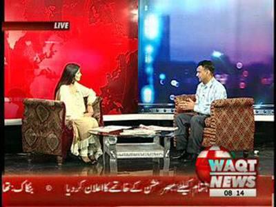 News Lounge 18 August 2012
