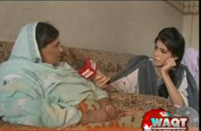 Labb Azaad (Edhi Old Age Homes and Society Brutality) 24 August 2012