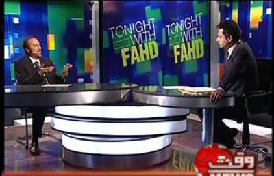 Tonight With Fahd (Future of Babar Awan) 24 August 2012