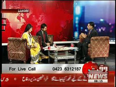 News Lounge 25 August 2012