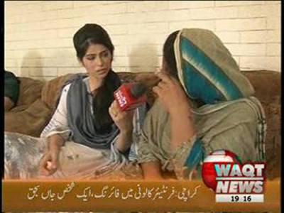 Lab Azad 24 August 2012