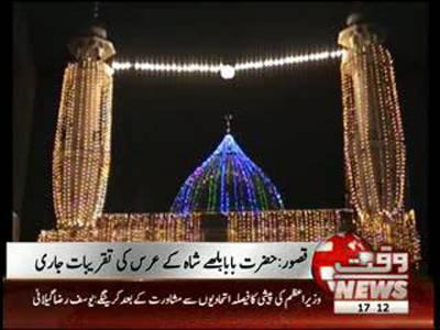Karachi Se Khyber Tak 25 August 2012