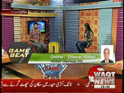 Game Beat 25 August 2012