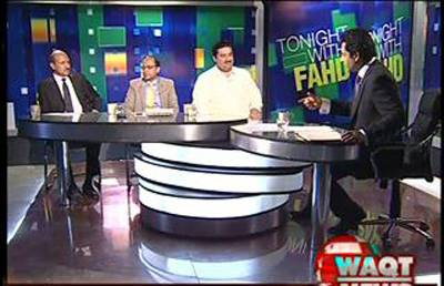 Tonight With Fahd (Arsalan Iftikhar Case in SC:Proceedings and Court Actions) 30 August 2012