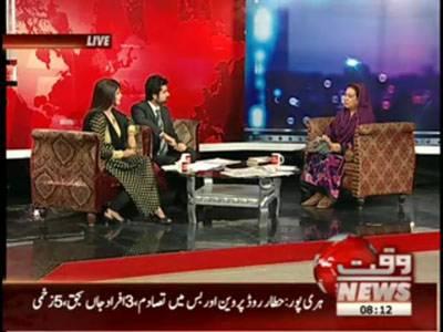 News Lounge 31 August 2012