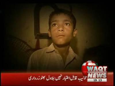 Labb Azaad 31 August 2012
