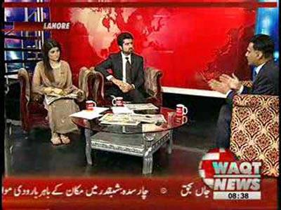 News Lounge 01 September 2012