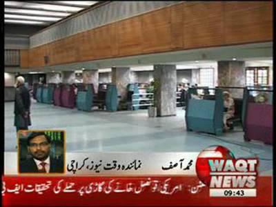Karachi Stock Exchange News package 05 September 2012