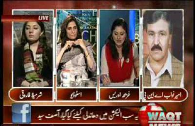 8pm with Fareeha Idrees (New Local Bodies System in Sindh:Pros and Cons) 07 September 2012