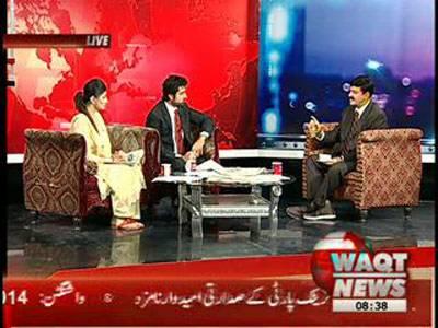 News Lounge 08 September 2012