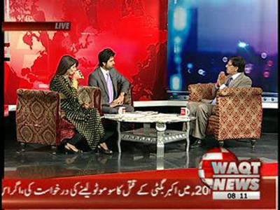 News Lounge 10 September 2012