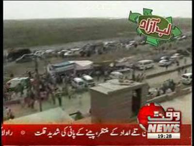 Labb Azaad (Karachi Fire Factory Special) 14 September 2012