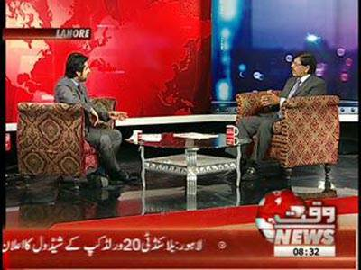 News Lounge 17 September 2012