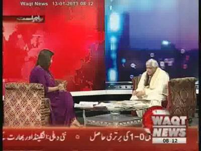 News Lounge 13 January 2013
