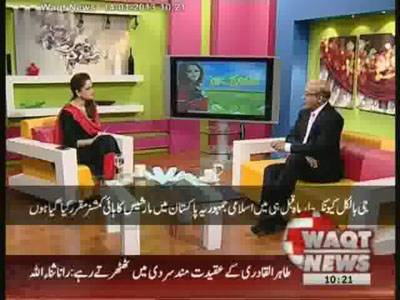 Salam Pakistan 14 January 2013 (Part 1)