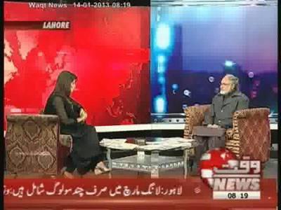 News Lounge 14 January 2013