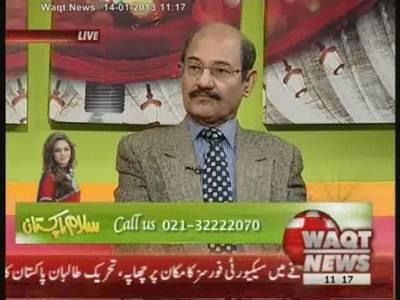 Salam Pakistan 14 January 2013 (Part 2)