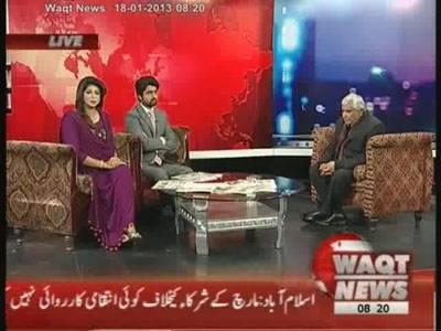News Lounge 18 January 2013