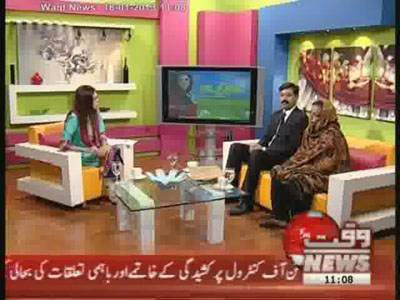 Salam Pakistan 18 Janaury 2013 (Part 2)