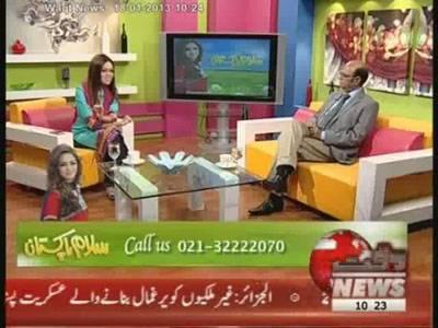 Salam Pakistan 18 Janaury 2013 (Part 1)