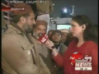 8pm With Fareeha Idrees (Live from Tahir Ul Qadri and His Followers Sit In) 17 January 2013