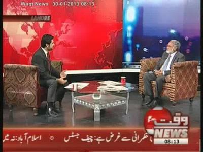 News Lounge 30 January 2013