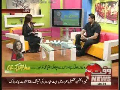 Salam Pakistan 30 January 2013