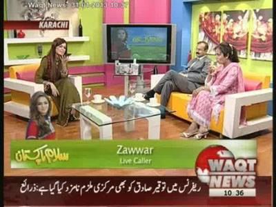 salam Pakistan 31 January 2013 (part 1)