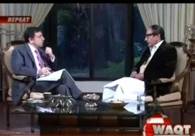 Tonight With Moeed Pirzada 06 February 2013
