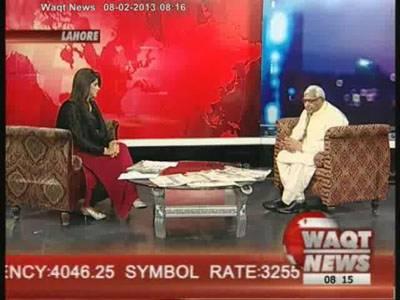 News Lounge 08 February 2013