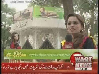 Salam Pakistan 08 February 2013 (Part 2)