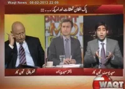 Tonight With Moeed Pirzada 08 February 2013