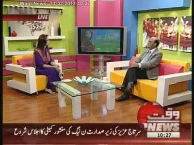 Salam Pakistan 11 February 2013 (Part 1)