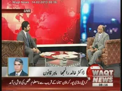 News Lounge 14 February 2013