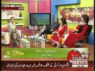 Salam Pakistan 14 February 2013 (Part 1)