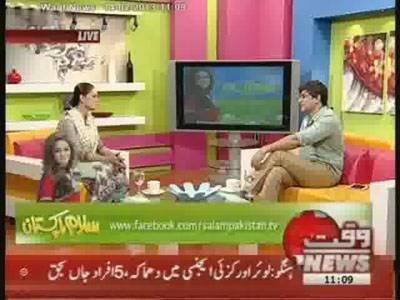 Salam Pakistan 14 February 2013 (Part 2)