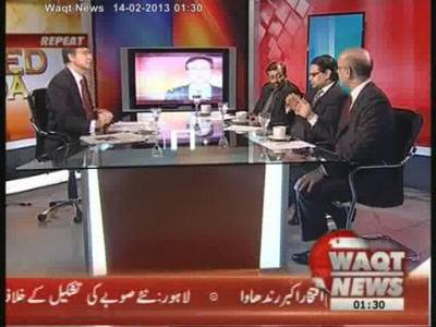 Tonight With Moeed Pirzada 13 February 2013