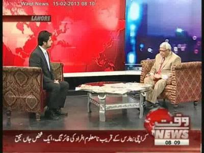 News Lounge 15 February 2013