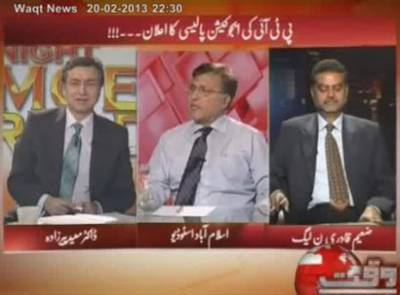 Tonight With Moeed Pirzada 20 February 2013