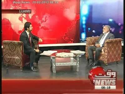 News Lounge 20 February 2013