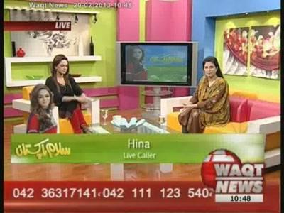 Salam Pakistan 20 February 2013 (Part 1)