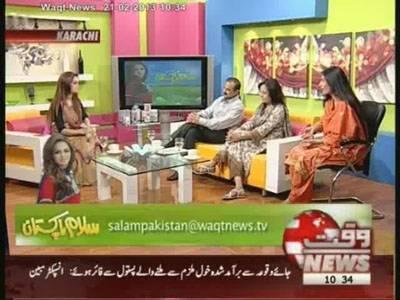 Salam Pakistan 21 February 2013 (Part 1)