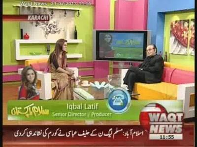 Salam Pakistan 21 February 2013 (Part 2)