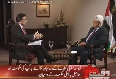 Tonight With Moeed Pirzada 19 February 2013
