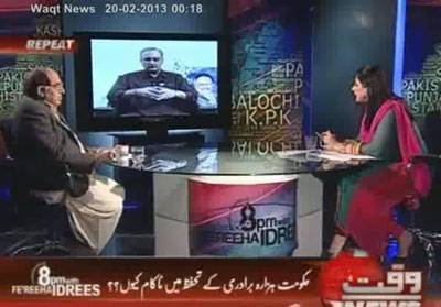 8pm With Fareeha Idrees 19 February 2013
