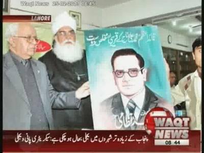 News Lounge 25 February 2013
